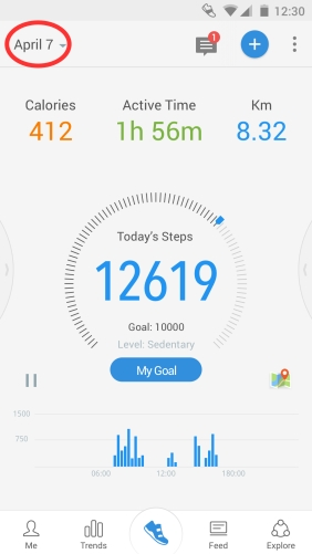 Android Pacer main interface for step counting