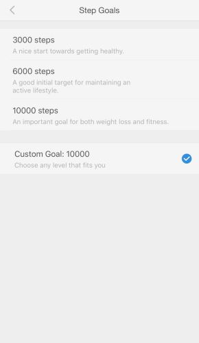 Pacer app step goal interface 2