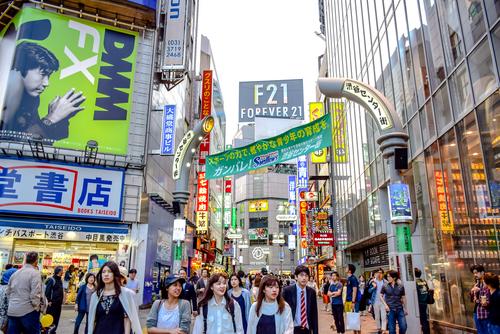 Walking in Japan - pedestrian walking concept